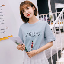 T-shirt Yellow white purple light blue light green Rouge powder Royal Blue taro purple S M L XL Spring 2020 Short sleeve Crew neck easy Regular routine commute cotton 96% and above 18-24 years old Korean version originality Cartoon characters Mo Xiaoxi NT1178-1 Cotton 100%