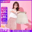 skirt Summer 2020 M L XL Black off white pink blue Short skirt commute High waist Fluffy skirt 25-29 years old T2050328-2715 SMSD / Shenma Era Pleated gauze Korean version Exclusive payment of tmall