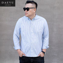 shirt Fashion City Daevu / Dayi 2XL,3XL,4XL,5XL blue routine Pointed collar (regular) Long sleeves standard Other leisure autumn Large size 2018