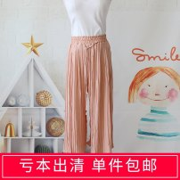Casual pants Pink S,M,L Spring of 2018 Cropped Trousers Wide leg pants High waist Sweet Thin money 96% and above