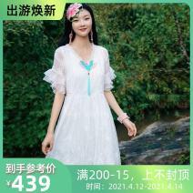 Dress Summer of 2019 white S,M,L longuette singleton  Short sleeve commute V-neck High waist Socket Princess Dress Flower making ethnic style Tassels, embroidery A226440