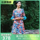 cheongsam Summer of 2019 S,M,L,XL Decor Short sleeve ethnic style Low slit Oblique lapel Piping A226462 Flower making polyester fiber 96% and above