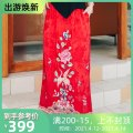 skirt Autumn 2020 S, M Red, precious blue longuette commute Natural waist 51% (inclusive) - 70% (inclusive) Flower making Viscose Embroidery, pocket ethnic style