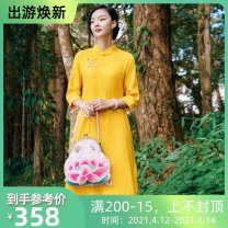 cheongsam Summer of 2019 S,M,L yellow three quarter sleeve long cheongsam grace Low slit daily Oblique lapel Embroidery A226444 Flower making 71% (inclusive) - 80% (inclusive)