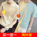 T-shirt Youth fashion thin S,M,L,XL,2XL Others Short sleeve Crew neck Super slim Other leisure summer youth routine tide other 2020 Solid color other Creative interest No iron treatment Non brand