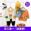 suit Other / other Blue, orange, beige 73cm,80cm,90cm,100cm,110cm,120cm neutral spring and autumn leisure time Long sleeve + pants 3 pieces routine No model Single breasted nothing Cartoon animation cotton children Expression of love Class A Cotton 90% other 10% Chinese Mainland Zhejiang Province