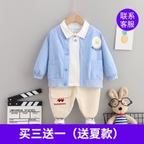 suit Other / other Blue, dark gray, yellow, light blue, gray, yellow, light blue, red, blue -- Beige -- black -- blue, orange, gray, light blue, light green, red ', blue... Yellow· 73cm,80cm,90cm,100cm,110cm,120cm male spring and autumn leisure time Long sleeve + pants 3 pieces routine No model
