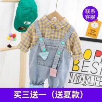 suit Other / other Yellow, green, yellow, green, yellow, blue, yellow -- beige- 73cm,80cm,90cm,100cm,110cm male spring and autumn leisure time Long sleeve + pants 2 pieces routine No model Socket nothing stripe cotton children Expression of love Class A Cotton 95% other 5% Chinese Mainland