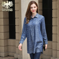 shirt royal blue Fall 2017 other 96% and above Long sleeves commute Medium length square neck Single row multi button routine stripe 30-34 years old Straight cylinder Weipeng Britain Lyocell 100%