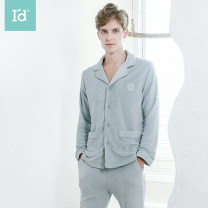 Pajamas / housewear set lovers I'd / AIDI M L XL XXL XXXL cotton Long sleeves Simplicity Living clothes autumn routine Small lapel Solid color trousers double-breasted youth 2 pieces rubber string 61% (inclusive) - 80% (inclusive) cotton Fur ball decoration 280g Cotton 80% polyester 20% Middle-skirt