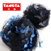 Fabric / fabric / handmade DIY fabric Netting Loose shear piece Cartoon animation other clothing Chinese style Yang Ya