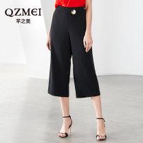 Casual pants Khaki black Summer of 2018 Cropped Trousers Wide leg pants High waist Polyester fiber 95.6% polyurethane elastic fiber (spandex) 4.4%