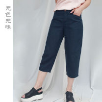 Casual pants Tibetan blue 36(160/68A),38(165/72A),40(170/76A),42(175/80A) Summer 2020 Ninth pants Straight pants Natural waist Versatile 71% (inclusive) - 80% (inclusive) 8196S565 Colorless and tasteless other