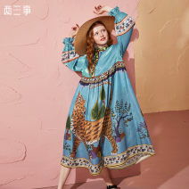 Dress Spring 2020 Color matching S M Mid length dress singleton  Long sleeves commute Lotus leaf collar middle-waisted Animal design Single breasted other pagoda sleeve Others 18-24 years old Type H Two or three things Retro Ruffle printing S20CLYO49 More than 95% other polyester fiber Polyester 100%