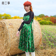 Dress Winter 2020 Dark green black S M L Mid length dress Two piece set Long sleeves commute Crew neck middle-waisted Decor Socket A-line skirt routine 25-29 years old Type A Two or three things Retro Pleated printing S20DLY011 91% (inclusive) - 95% (inclusive) polyester fiber