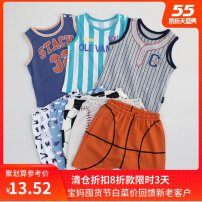 Vest sling Knitted vest 80,90,100,110,120 summer neutral No model Crew neck 12 months, 2 years, 3 years, 4 years, 5 years Chinese Mainland