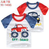 T-shirt 90cm,100cm,110cm,120cm,130cm,140cm male summer Short sleeve Crew neck Europe and America No model nothing cotton Cartoon animation Cotton 100% Class A Sweat absorption 2, 3, 4, 5, 6, 7, 8, 9, 10 years old