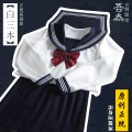 student uniforms Autumn 2020 Long sleeves solar system skirt other Other 100%