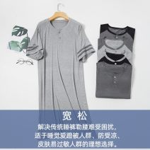 Nightgown / bathrobe Moonyanne / Muyan male L XL XXL 3XL 4XL 5XL routine Simplicity viscose  summer 81% (inclusive) - 95% (inclusive) Medium length (knee to Mid Calf) modal  youth 220g Summer 2020 Pure e-commerce (online only)