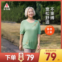 Middle aged and old women's wear Summer 2021 Green, blue, pink M,L,XL,XXL leisure time Knitwear / cardigan easy singleton  Texture pattern 40-49 years old Socket thin Crew neck routine routine AG211202 Strong and healthy Embroidery