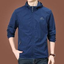 Jacket KPB Fashion City 9890 [blue] 9890 [gray] 9890 [army green] 9890 [black] 9890 [white] 5702 [dark gray] 5702 [light blue] 5702 [white] 5702 [black] 5702 [dark blue] hhj8560 [denim blue] hhj8560 [white gray] hhj8560 [Navy] hhj8560 [medium gray] 5701 [white gray] 5701 [color gray] thin easy summer