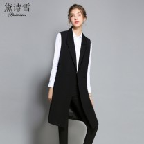 Vest Spring 2021 black S M L XL Medium length tailored collar street Solid color double-breasted other 25-29 years old 96% and above polyester fiber Pocket button Polyester 96.8% polyurethane elastic fiber (spandex) 3.2% Pure e-commerce (online only)