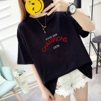 T-shirt M L XL XXL Summer of 2018 Short sleeve Crew neck easy Medium length routine Sweet cotton 86% (inclusive) -95% (inclusive) 18-24 years old literature Alphanumeric color matching Xin Ran Yi Shang Cotton 95% polyurethane elastic fiber (spandex) 5% Pure e-commerce (online only) college