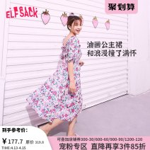 Dress Summer 2020 Taro purple taro purple a S M L Short skirt singleton  Short sleeve Sweet square neck middle-waisted Socket A-line skirt routine 18-24 years old Type A Goblin's pocket printing 1020_ AL0217 More than 95% polyester fiber Polyester 100% princess