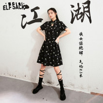 Dress Summer 2020 Obsidian a Obsidian B S M L Middle-skirt singleton  Short sleeve stand collar middle-waisted other A-line skirt routine 18-24 years old Type A Goblin's pocket printing ten million two hundred thousand and seventy-three More than 95% other Other 100%