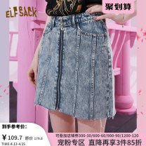 skirt Summer 2020 S M L XL Happy grey happy grey a happy grey B Short skirt street Natural waist A-line skirt Type A 18-24 years old ten million two hundred and seventeen thousand and thirty More than 95% Elf sack / goblin's pocket other Other 100% Europe and America