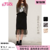 skirt Autumn 2020 S M L Mid length dress street Natural waist A-line skirt Type A 18-24 years old More than 95% Elf sack / goblin's pocket polyester fiber Splicing Polyester 100% Same model in shopping mall (sold online and offline) Europe and America