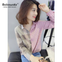 shirt Color block B model 05916 gray S M L XL Spring 2021 polyester fiber 96% and above Long sleeves commute Regular stand collar Single row multi button shirt sleeve lattice 30-34 years old Straight cylinder bobowaltz B183k06384p1101 Polyester 100% Pure e-commerce (online only)