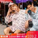 Nightdress Fandecie  Grey Pink LPK M L XL Long sleeves Short skirt summer youth polyester fiber FLP0138 Summer 2020 Polyester 96% polyurethane elastic fiber (spandex) 4% Same model in shopping mall (sold online and offline)