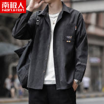 Jacket NGGGN Youth fashion M L XL 2XL 3XL 4XL routine easy Other leisure spring Polyester 92% polyamide 8% Long sleeves Wear out Lapel tide youth routine Single breasted Straight hem No iron treatment Closing sleeve Solid color Spring 2021 Button decoration Three dimensional bag