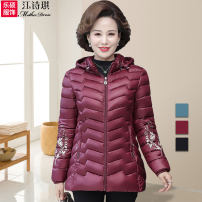 Middle aged and old women's wear Winter 2020 Red green black fashion Cotton Self cultivation singleton  Flower and bird pattern 40-49 years old Cardigan moderate stand collar routine routine Jiang Shiqi polyester Polyester 100% 96% and above Pure e-commerce (online only) zipper