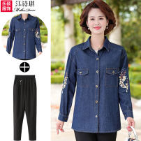 Middle aged and old women's wear Autumn 2020 fashion shirt easy singleton  Flower and bird pattern 40-49 years old Cardigan moderate Polo collar Medium length routine Jiang Shiqi polyester Polyester 100% 96% and above Pure e-commerce (online only) Single breasted Long sleeves