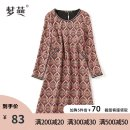 Dress Spring 2020 Red and yellow flowers 160/84A/M 165/88A/L 170/92A/XL 175/96A/XXL Mid length dress singleton  Long sleeves commute Crew neck Loose waist Solid color Socket other routine Others 35-39 years old Mengyan Simplicity 30% and below polyester fiber