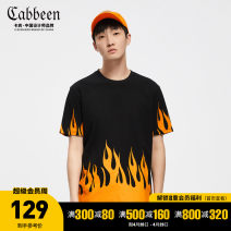 T-shirt Youth fashion Coal black 01 routine 48/170/M 50/175/L 52/180/XL 54/185/XXL 56/190/XXXL CABBEEN / Carbene Short sleeve Crew neck easy Other leisure summer Cotton 100% youth routine Basic public Summer 2020 other cotton other Pure e-commerce (online only) More than 95%