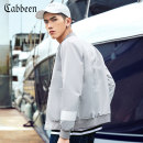 Jacket CABBEEN / Carbene Youth fashion Medium grey 16 48/170/M 50/175/L 52/180/XL 54/185/XXL 56/190/XXXL routine standard Other leisure spring Polyester 100% Long sleeves Wear out Baseball collar Basic public youth routine Single breasted washing Spring of 2019 Pure e-commerce (online only)