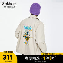 Jacket CABBEEN / Carbene Youth fashion Apricot 15 48/170/M 50/175/L 52/180/XL 54/185/XXL 56/190/XXXL routine standard Other leisure winter Other 100% Long sleeves Lapel youth routine Single breasted Winter 2020 Pure e-commerce (online only) other