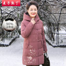 Middle aged and old women's wear Winter 2020 L XL 2XL 3XL 4XL fashion Down Jackets easy singleton  Flower and bird pattern 40-49 years old Cardigan thickening Hood Medium length routine The wheat is ripe Embroidery polyester Polyester 100% 96% and above Pure e-commerce (online only) zipper
