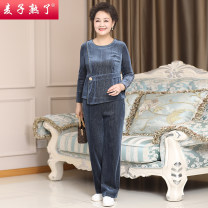 Middle aged and old women's wear Spring 2021 Grey bean paste XL 2XL 3XL 4XL 5XL fashion suit easy Two piece set Solid color 40-49 years old Socket thin Crew neck routine routine M211-141 The wheat is ripe pocket other Other 100% 96% and above Pure e-commerce (online only) trousers