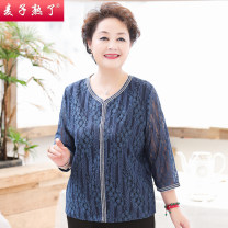 Middle aged and old women's wear Spring 2021 blue XL 2XL 3XL 4XL 5XL fashion T-shirt easy singleton  Solid color 50-59 years old Socket moderate V-neck routine routine M193-147 The wheat is ripe Hollowing out polyester Polyester 100% 96% and above Pure e-commerce (online only) 3 / 5 sleeve