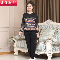 Middle aged and old women's wear Spring 2021 black XL 2XL 3XL 4XL 5XL fashion suit easy Two piece set Decor 40-49 years old Socket thin Crew neck routine routine The wheat is ripe pocket other Other 100% 96% and above Pure e-commerce (online only) trousers