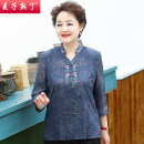 Middle aged and old women's wear Spring 2021 blue L XL 2XL 3XL 4XL fashion shirt Straight cylinder singleton  Texture pattern 50-59 years old Cardigan moderate Half open collar routine routine M191-480 The wheat is ripe Embroidery polyester Polyester 100% 96% and above Pure e-commerce (online only)