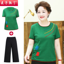 Middle aged and old women's wear Summer of 2019 Red coat green coat red suit green suit L XL 2XL 3XL 4XL 5XL fashion suit Self cultivation Two piece set Solid color 40-49 years old Socket moderate Crew neck routine routine M192-408 The wheat is ripe fold other Other 100% 96% and above Ninth pants