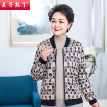 Middle aged and old women's wear Spring 2021 Black red XL 2XL 3XL 4XL 5XL fashion Jacket / jacket easy singleton  Decor 40-49 years old Cardigan thick Crew neck Medium length (length 50-70cm) routine The wheat is ripe pocket other Other 100% 96% and above Pure e-commerce (online only) zipper