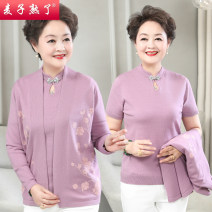 Middle aged and old women's wear Spring 2021 Taro purple and grapefruit red XL [suitable for 45-58kg] 2XL [suitable for 58-68kg] 3XL [suitable for 68-80kg] fashion suit easy singleton  Flower and bird pattern 40-49 years old Cardigan moderate stand collar routine routine M201-177 The wheat is ripe