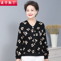 Middle aged and old women's wear Spring 2021 black XL 2XL 3XL 4XL 5XL fashion T-shirt easy singleton  Decor 40-49 years old Cardigan thin V-neck routine routine M211-227 The wheat is ripe Button other Other 100% 96% and above Pure e-commerce (online only) Single breasted 3 / 5 sleeve