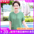 Middle aged and old women's wear Summer 2020 L XL 2XL 3XL 4XL 5XL fashion T-shirt easy singleton  Retro Design 40-49 years old Socket moderate Crew neck routine routine M196-059 The wheat is ripe Embroidery other Other 100% 96% and above Pure e-commerce (online only) Short sleeve
